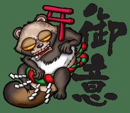 KAIRAKU-STAMP sticker #237483