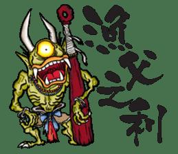 KAIRAKU-STAMP sticker #237485
