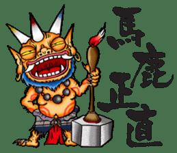 KAIRAKU-STAMP sticker #237487