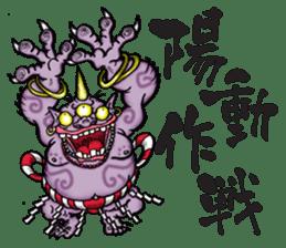 KAIRAKU-STAMP sticker #237489