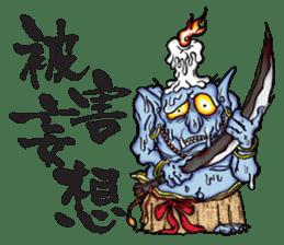 KAIRAKU-STAMP sticker #237490