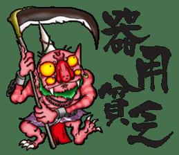 KAIRAKU-STAMP sticker #237491