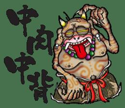 KAIRAKU-STAMP sticker #237492