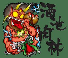 KAIRAKU-STAMP sticker #237493