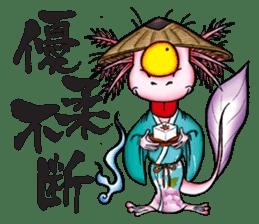 KAIRAKU-STAMP sticker #237496