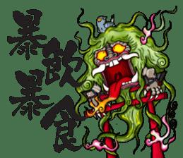 KAIRAKU-STAMP sticker #237498