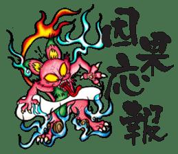 KAIRAKU-STAMP sticker #237499