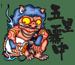 KAIRAKU-STAMP sticker #237503