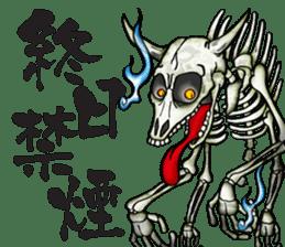 KAIRAKU-STAMP sticker #237504