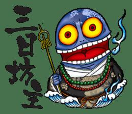 KAIRAKU-STAMP sticker #237506