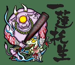 KAIRAKU-STAMP sticker #237507