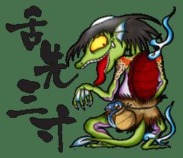 KAIRAKU-STAMP sticker #237508
