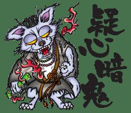 KAIRAKU-STAMP sticker #237509