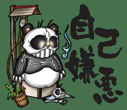 KAIRAKU-STAMP sticker #237511