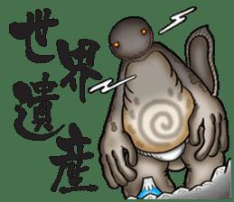 KAIRAKU-STAMP sticker #237512