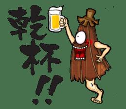 KAIRAKU-STAMP sticker #237513