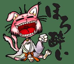 KAIRAKU-STAMP sticker #237514