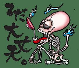 KAIRAKU-STAMP sticker #237517