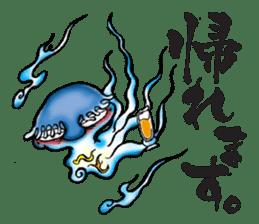KAIRAKU-STAMP sticker #237518
