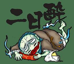 KAIRAKU-STAMP sticker #237520