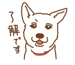 Ururu of Ashiya sticker #237566