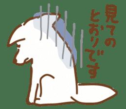 Ururu of Ashiya sticker #237569