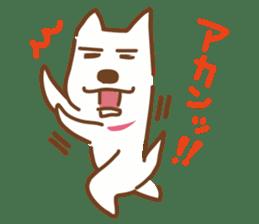 Ururu of Ashiya sticker #237570