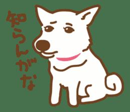 Ururu of Ashiya sticker #237573
