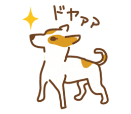 Ururu of Ashiya sticker #237583