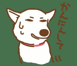 Ururu of Ashiya sticker #237585