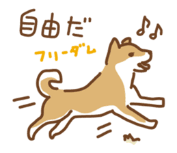 Ururu of Ashiya sticker #237591