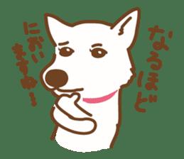 Ururu of Ashiya sticker #237594