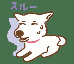Ururu of Ashiya sticker #237597