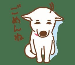 Ururu of Ashiya sticker #237599