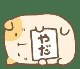 Darake Nakama (Lazy Friends) sticker #237803