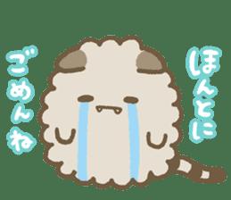 Darake Nakama (Lazy Friends) sticker #237805