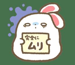 Darake Nakama (Lazy Friends) sticker #237806