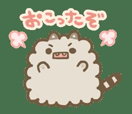 Darake Nakama (Lazy Friends) sticker #237808