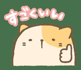 Darake Nakama (Lazy Friends) sticker #237812