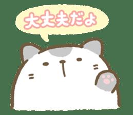 Darake Nakama (Lazy Friends) sticker #237815