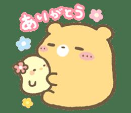 Darake Nakama (Lazy Friends) sticker #237816