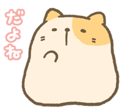 Darake Nakama (Lazy Friends) sticker #237820