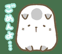 Darake Nakama (Lazy Friends) sticker #237821