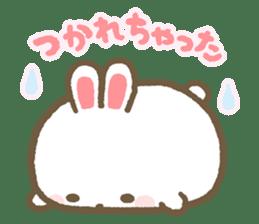 Darake Nakama (Lazy Friends) sticker #237822