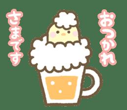 Darake Nakama (Lazy Friends) sticker #237824