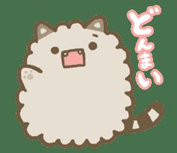 Darake Nakama (Lazy Friends) sticker #237829