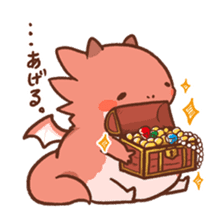 Yuttari Dragon sticker #238162