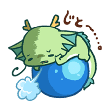 Yuttari Dragon sticker #238170