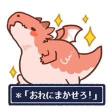 Yuttari Dragon sticker #238197