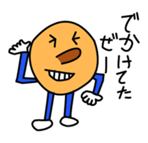 Kids Stickers Marubo & Rowdy Bunch sticker #238294